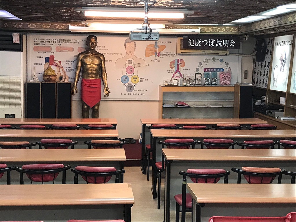 台湾研修教室